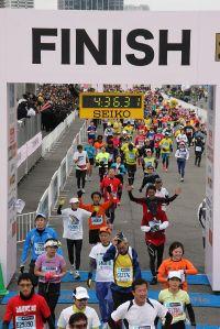 Maraton bitişi